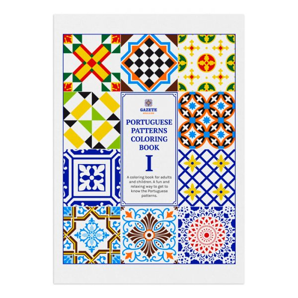 Coloring Book of Portuguese Patterns 1