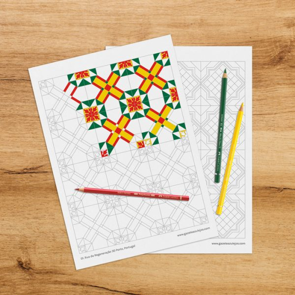 Coloring Book of Portuguese Patterns I